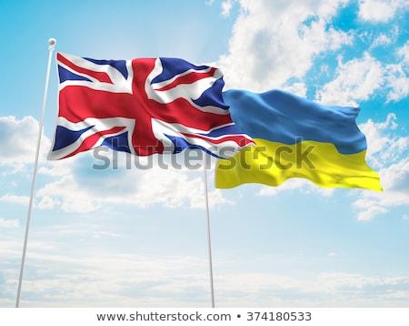 Zjednoczone Królestwo Ukraina flagi wektora obraz puzzle Zdjęcia stock © Istanbul2009