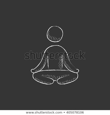 Man meditating in lotus pose. Drawn in chalk icon. Stock photo © RAStudio