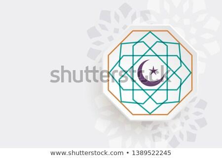 Star mutlu dizayn arka plan Stok fotoğraf © SArts