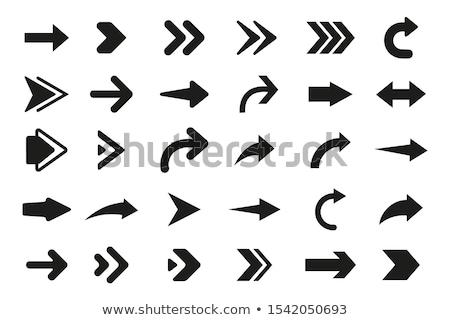 white pointing arrows set Stock photo © romvo