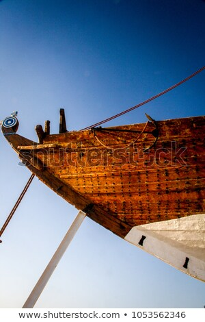 Fishermans boat or dhow construction Stock photo © backyardproductions
