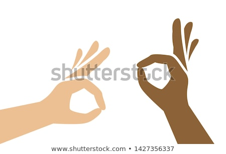 Stock photo: Silhouette showing tanning of skin
