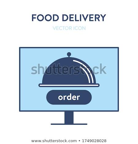 Online word on plate Stock photo © fuzzbones0