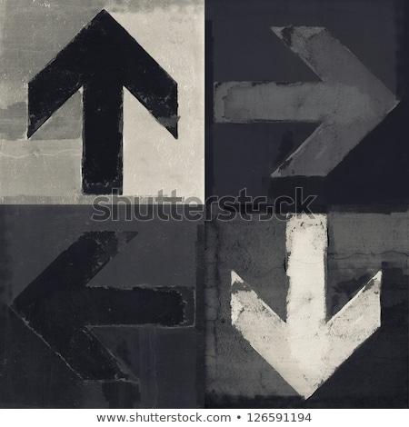 Four roadway arrows Stock photo © carenas1