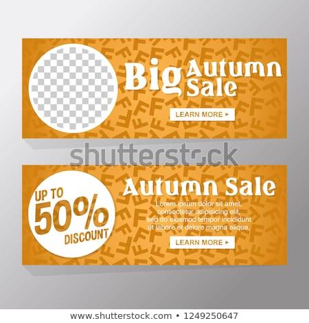 продажи баннер Flyer дизайна подарки скидка