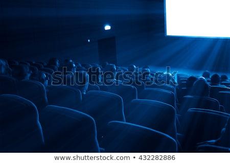Film bioscoop hal theater projectie muur Stockfoto © SArts