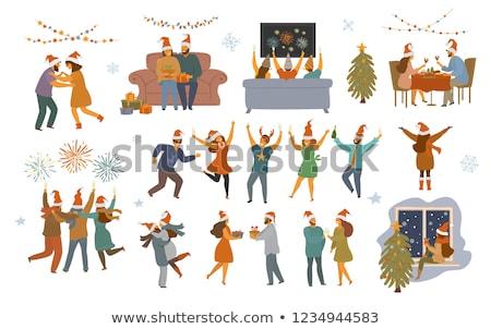 Christmas Dancing Cartoon.Dancing People At Christmas Party Vector Cartoon Vector