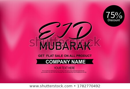 lovely eid festival sale islamic banner design Stock photo © SArts