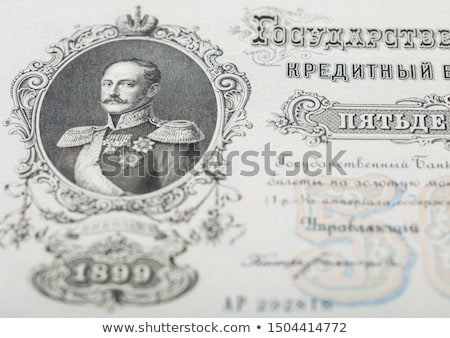 russian empire old vintage fifty rubles from czar nicholas 2 rubles with different signaturescolle stock photo © denismart