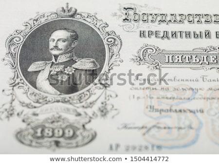 ロシア 古い ヴィンテージ 50 異なる 紙 ストックフォト © DenisMArt