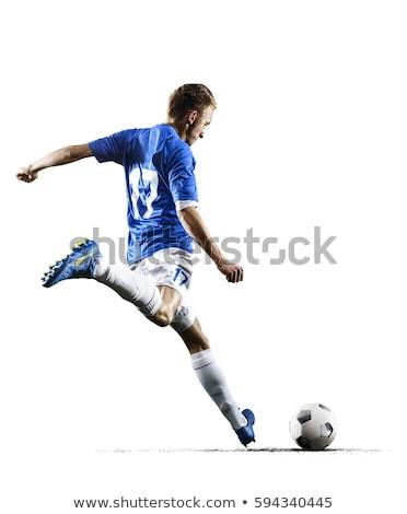 Chłopca piłkarz sportowe dziedzinie trawy szczęśliwy Zdjęcia stock © olira