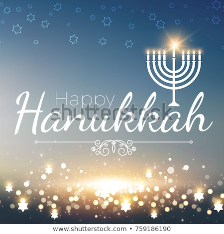 Happy Hannukah stock photo © sonofpromise