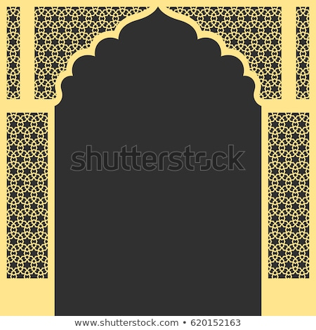 Moroccan shape Stock photo © boggy