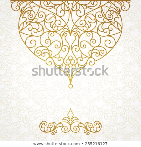 Vector gold oriental arabesque pattern background with place for Stock photo © balasoiu