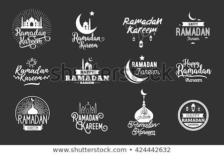 Szett ramadán tipográfia arab iszlám kalligráfia Stock fotó © Linetale