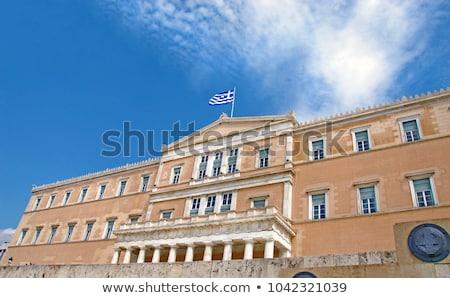 Yunan parlamento Atina Stok fotoğraf © fazon1