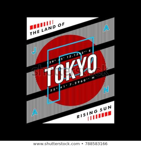 Tóquio cômico texto estilo cidade Foto stock © ShustrikS