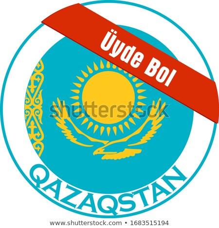 Казахстан флаг подробный шелковые eps10 фон Сток-фото © milsiart