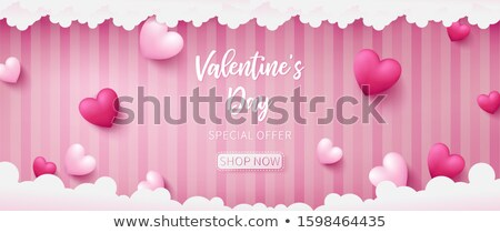 valentines day love card with two pearls heart vector stock photo © carodi