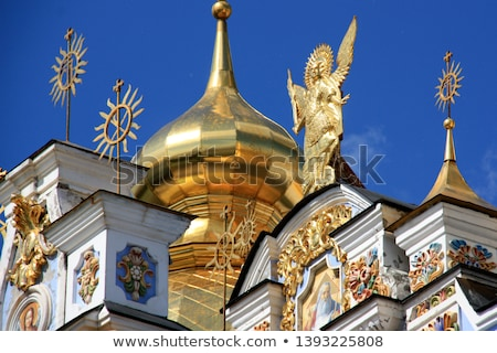 szent · kolostor · katedrális · torony · arany · Ukrajna - stock fotó © billperry