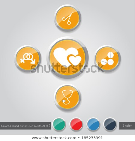 mentő · citromsárga · vektor · ikon · gomb · terv - stock fotó © rizwanali3d