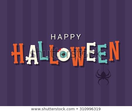 feliz · halloween · assinar · esqueleto · outono · seis - foto stock © thecorner