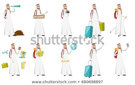 молодые мусульманских путешественник улыбаясь Сток-фото © RAStudio