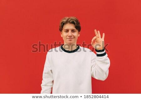 улыбка конечно знак успех молодые успешный Сток-фото © MilanMarkovic78