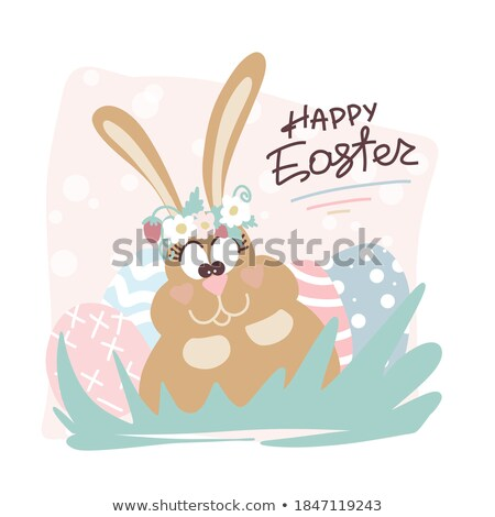 Buona pasqua vacanze coniglio orecchie fiore Foto d'archivio © articular