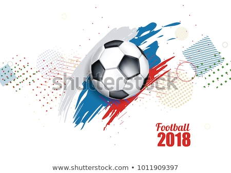 Russia 2018 Football Cup Color Vector Illustration Stock photo © robuart