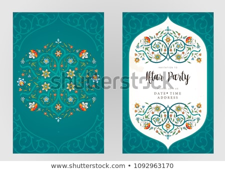 iftar invitation template in islamic design style Stock photo © SArts