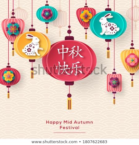 Drăguţ toamnă festival card hârtie flori Imagine de stoc © cienpies