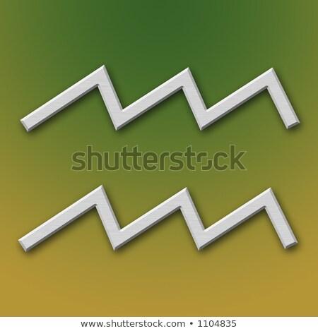 Aquarius Aluminum Symbol  Stock photo © broker