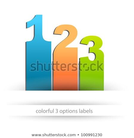homepage · menu · 3D · internet · technologie · netwerk - stockfoto © davidarts