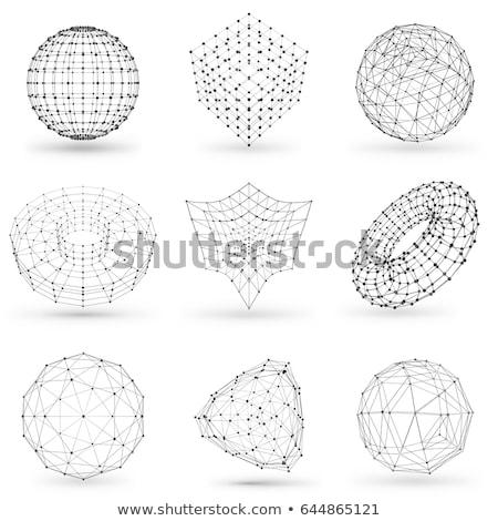 cubo · icono · vector · pictograma · gris - foto stock © anna_leni