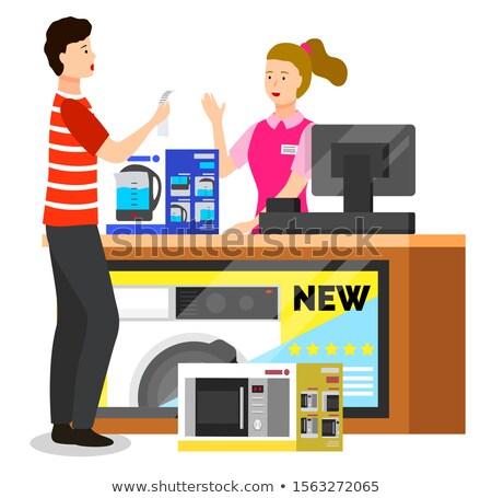 Vásárol főzés készülékek nagy vektor férfi Stock fotó © robuart
