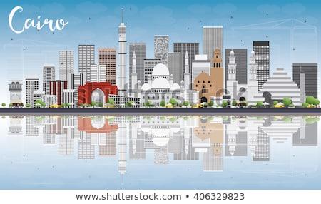 Cairo horizonte gris edificios cielo azul Foto stock © ShustrikS