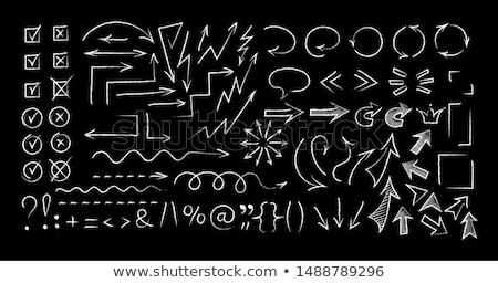 доске четыре стороны школы черный белый Сток-фото © bbbar