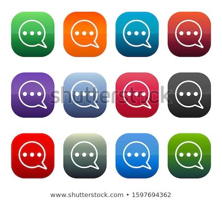 Think Web Internet Square Vector Red Icon Design Set Stock photo © rizwanali3d
