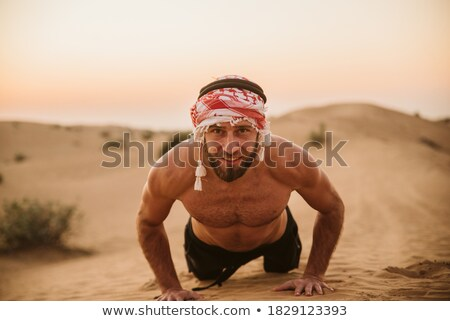 Stock photo: Handsome young exotic man