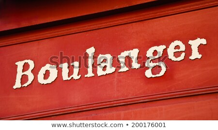 Boulanger sign on French street Stock photo © IS2