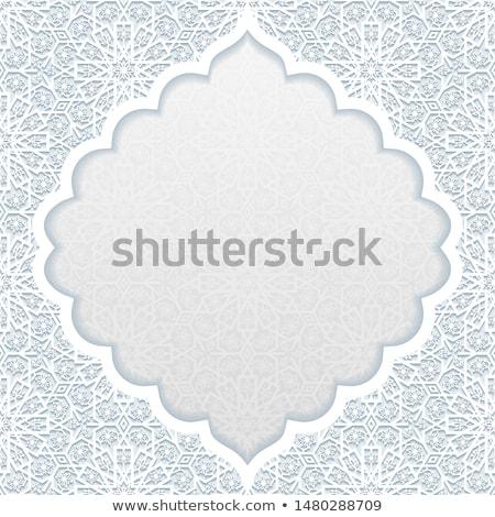 Traditionnel floral ornement cadre noir rétro Photo stock © AbsentA
