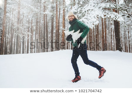 Optimista jóvenes masculina caliente invierno ropa Foto stock © vkstudio
