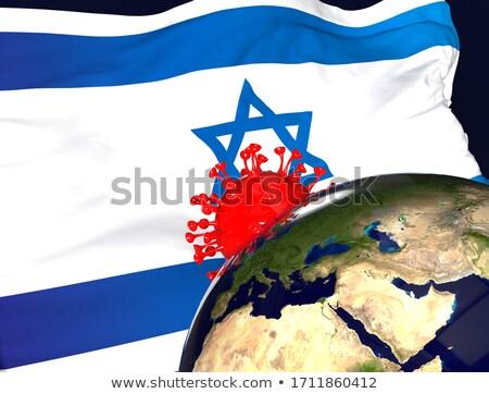 коронавирус модель израильский флаг быстрый 19 Сток-фото © artjazz