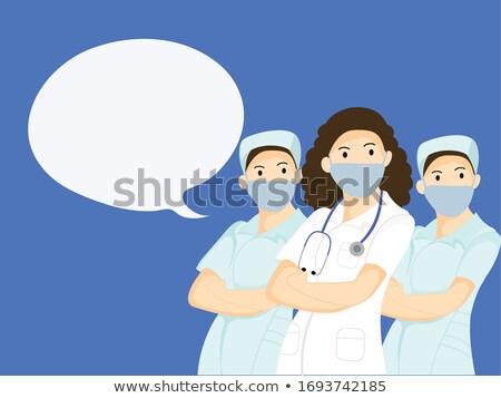 Gezondheidszorg medische tonen dankbaarheid gezegde dank u Stockfoto © vectomart