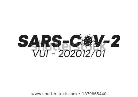 Warning biohazard sign with SARS-CoV text Stock photo © alessandro0770