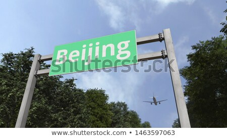 Пекин дорожный знак зеленый шоссе знак облаке улице Сток-фото © kbuntu