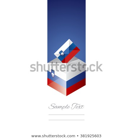 Ballot box Slovenia Stock photo © Ustofre9