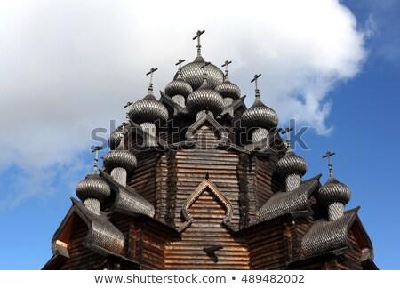 オーソドックス 木製 教会 空 ツリー 建物 ストックフォト © OleksandrO