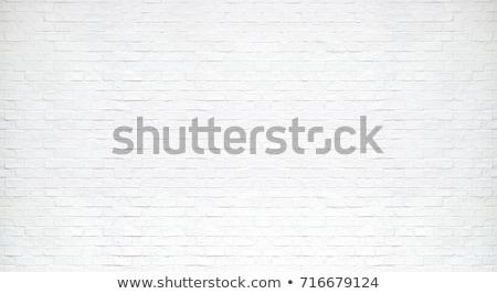 Stock photo: white textured brick wall painted